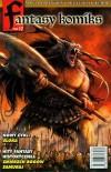 Fantasy Komiks, Tom 17 - Różni autorzy