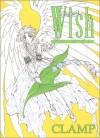 Wish: ずっといっしょにいてほしい Memorial Illustration Collection - CLAMP