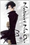 Nabari No Ou, Vol. 10 -