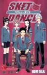 Sket Dance, Vol. 20 - Kenta Shinohara