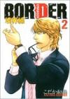 Border, Volume 2 - Kazuma Kodaka