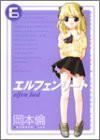 Elfen Lied Vol. 6 - Lynn Okamoto