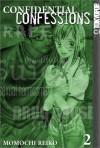 Confidential Confessions, Volume 2 - Reiko Momochi
