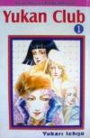 Yukan Club Vol. 1 - Yukari Ichijo