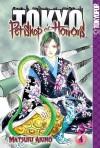 Pet Shop of Horrors: Tokyo, Volume 4 - Matsuri Akino
