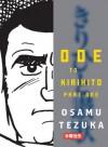 Ode to Kirihito, Part 1 - Osamu Tezuka