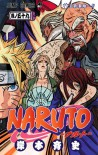 NARUTO -ナルト- 巻ノ五十九 - Masashi Kishimoto
