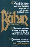 The Bahir -