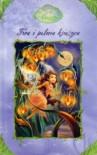 Fira i pełnia księżyca - Gail Herman