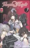Vampire Knight Deluxe vol. 9 - Matsuri Hino, S. Stanzani