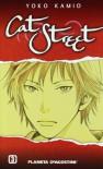 Cat Street 3  - Yoko Kamio, 神尾葉子