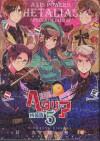 ヘタリア Axis Powers 5 - Hidekaz Himaruya