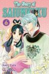 The Story of Saiunkoku, Vol. 6 - Sai Yukino, Kairi Yura