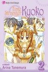 Time Stranger Kyoko, Vol. 2 (Shojo Beat Manga) - Arina Tanemura