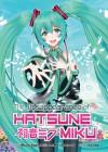 The Disappearance of Hatsune Miku - Yunagi, cosMo@BousouP, Muya Agami