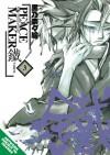 Peacemaker Kurogane Volume 3 - Nanae Chrono
