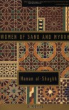 Women of Sand and Myrrh - Hanan Al-Shaykh, حنان الشيخ, Catherine Cobham