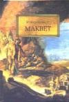 Makbet - Shakespeare William