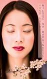Miłość na marginesie - Ogawa Yoko