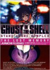 Ghost in the Shell: Stand Alone Complex: The Lost Memory (Ghost in the Shell, #1) - Junichi Fujisaku, Kazuto Nakazawa, Camellia Nieh