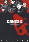GANTZ 6 (ヤングジャンプコミックス) - 奥 浩哉