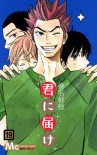 Kimi ni Todoke: From Me to You, Vol. 19 - Karuho Shiina