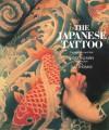 The Japanese Tattoo - Sandi Fellman, D.M. Thomas