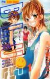 Blue, Vol. 01 - Kozue Chiba
