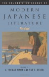 The Columbia Anthology of Modern Japanese Literature, Abridged (Modern Asian Literature Series) -