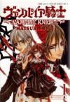 Vampire Knight tom 1 - Hino Matsuri