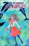 Aquarium - Tomoko Taniguchi