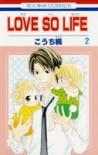 Love so Life, Vol. 2 - Kaede Kouchi