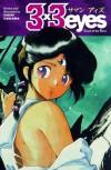 3 x 3 Eyes, Vol. 2: Curse of the Gesu - Yuzo Takada