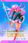 Revolutionary Girl Utena, Vol. 01: To Till - Chiho Saitou, Be-Papas