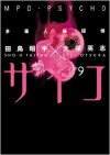 MPD-Psycho, Volume 9 - Sho-u Tajima,  Eiji Otsuka