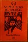 Sa Mga Kuko ng Liwanag - Edgardo M. Reyes