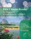 First Chinese Reader for Beginners: Bilingual for Speakers of English - Marina Chan