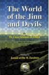 The World of The Jinn & Devils - عمر سليمان عبد الله الأشقر, Umar S. Al-Ashqar