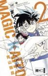 Kaito Kid Treasured Edition 02 - Gosho Aoyama