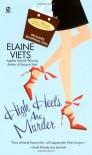 High Heels are Murder - Elaine Viets