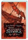 Powrót Czerwonego smoka (Kroniki Imaginarium Geographica, #2) - James A. Owen, Maciejka Mazan