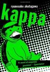 Kappa - Ryūnosuke Akutagawa, Geoffrey Bownas, G.H. Healey