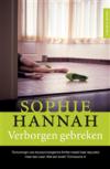 Verborgen gebreken - Sophie Hannah