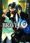 Brave 10, Vol 3 - Kairi Shimotsuki, 霜月かいり