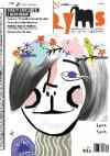 Ryms nr 24 / jesień 2014 - Redakcja kwartalnika Ryms