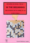 In the Beginning - Ikuro Ishigure