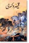 Qaiser-o-Kisra (Caeser and Khosrau) - Naseem Hijazi