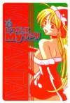 Itsudatte My Santa - Ken Akamatsu