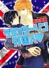 うちのダーリン外国人 [Uchi no Darling Gaikokujin] - Miki Araya