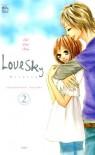 Koizora (Love Sky), Volume 2 - Mika, Ibuki Haneda
